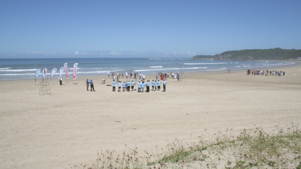 The Start of the Expedition around the South Africa, East London - Nahoon Beach